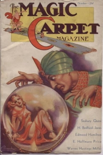 Magic Carpet Magazine