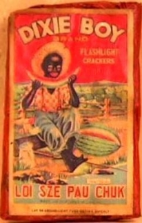 Photo of Dixie Boy crackers packaging. Jim Crow Museum, Ferris State University